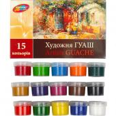 «Купить «Гуаш художня 15 кольорів 17  мл «Колорит» » в магазине color-it»